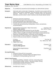 warehouse resume samples Warehouse Resume No Experience