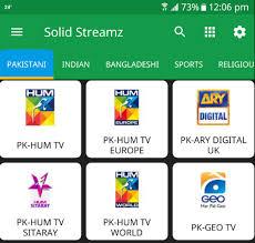 نتيجة بحث الصور عن تطبيق Solid Streamz Tv