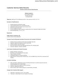 Customer Service Sales Skills Sample Resume resume sample resumes