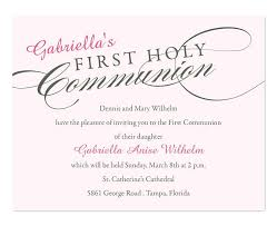 first communion invitation templates holy communion invitation wording in tamil first party invitations