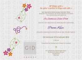 Sukhmani Sahib Path Invite Best Custom Invitation Template Ps