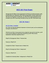 acc final exam answers assignment e help acc 561 final exam assignmente help is the largesttutorialthat provides answers explanationsfor students