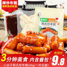 Usd 647 Lad Korean Fried Rice Cake 280g Containing Sauce Package