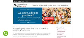 good and bad qualities essay competitions