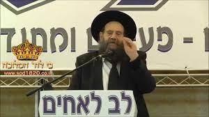הרב קנייבסקי במסר. אנו ברגעים האחרונים לפני ביאת משיח - ולהכריז בכל הארץ.  מי שעושה תשובה ינצל - YouTube