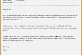 Download Offer Letter Offer Letter Format. Offer Letter Format ...
