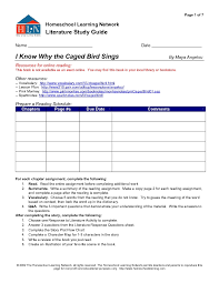 reading study guide i know why the caged bird sings th th reading study guide i know why the caged bird sings 8th 11th grade worksheet lesson planet