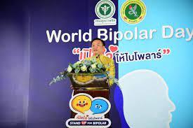 """กรมสุขภาพจิต กระทรวงสาธารณสุข ร่วมกับสมาคมจิตแพทย์แห่งประเทศไทย  รณรงค์สร้างความเข้าใจและส่งต่อพลังบวกให้ผู้ป่วยไบโพลาร์ ในงาน World Bipolar  Day """"เปิดใจ ให้ไบโพลาร์"""" - ข่าวสด"""