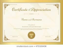 Certificate Of Appreciate Certificate Of Apprecia Images Stock Photos Vectors