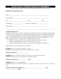 Resume For College Application High School Resume Template For College Application 73
