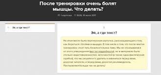 Медуза удалила нативную рекламу Балтики Почему Балтика этому  Поговорили о ситуации с руководством Балтики