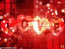 عکس عاشقانه کلمه love