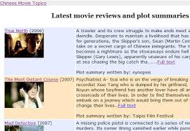latest movie rating movie review movie latest movie rating