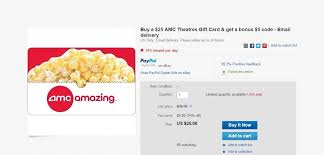 redeem amc gift card photo 1