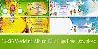 Psd Design Free Download 12x36 Album Design Pwed Templates Free Downloads 12x36 Album