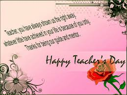 happy teachers day greeting cards   teachers day greeting card · teachers day greeting card