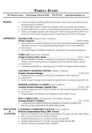 Example Of A Perfect Resume Awesome Perfect Job Resume Sample Examples For Credit Manager With