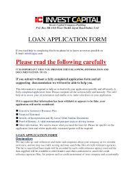 Loan Application Form Icpjsc Loan Application Form