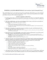 Scholarship Essay Examples Financial Need Essays For Scholarships Examples Essays For Scholarships Examples