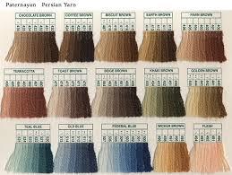 Paternayan Persian Yarn Color Chart Paterna Shade Card