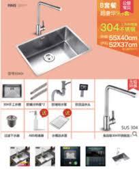 Stainless Steel  Kitchen Sinks  Kitchen  The Home DepotKitchen Sinks Online Shopping