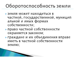 Оформление презентации для диплома пример Пример адекватного стилевого решения