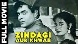 Rajendra Kumar Zindagi Aur Khwab Movie