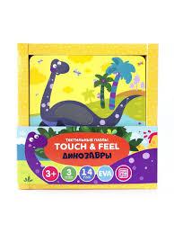 <b>Тактильные пазлы</b> Touch & feel. Динозавры <b>Malamalama</b> ...