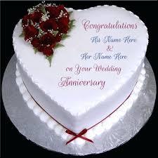 Anniversary Cake With Name Kshitiz