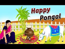 happy pongal latest wishes greetings whatsapp video e  essay on muslim festival eid in hindi essays largest database of quality sample essays and research papers on eid festival essay in hindi