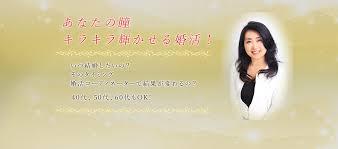 東京品川の結婚相談所ならibj正規優良加盟店のキラリアンウエディング
