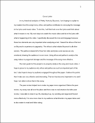 sample scholarship application letter documents pdf word for  requestholarship cover