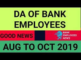 Aibea Da Chart Latest Videos Matching Dearness Allowance Of Bank Employees For