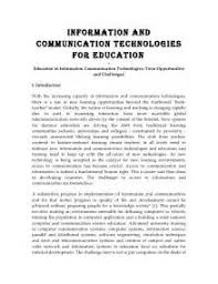 computer science essay on us computer science essay