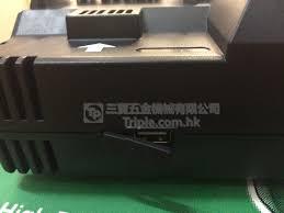 hitachi uc18ysl3. hitachi日立uc18ysl3 charger 14.4v~18v 鋰電充電器(急叉) hitachi uc18ysl3