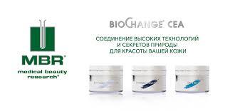 Кремы для лица линии <b>BIOCHANGE</b>® CEA от <b>MBR</b> | РИВ ГОШ ...