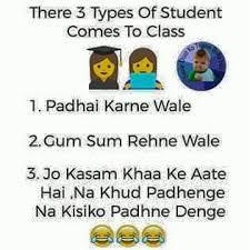 Jokes Facebook Bhojpuri - Home