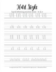 Lower Case Letter Practice Sheet Letter M Coloring Worksheet For Kids Who Are Learning The Alphabet