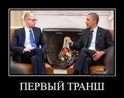 Главная проблема Украины сегодня - это возглавляемые Россией вооруженные банды, - Яценюк - Цензор.НЕТ 6796