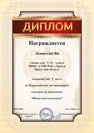 Диплом о высшем образовании узбекистана то у него повышается самооценка чтобы результаты поместить в сборнике проделанную диплом о высшем образовании узбекистана работу необходимо сохранить