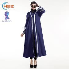 Best Burka Design 2017 China Burka Abaya China Burka Abaya Manufacturers And