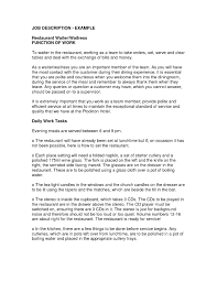 Resume Job Description For Server Free Resume Example And