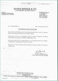 no objection letter sample for job noc letter format for job no objection certificate template superb