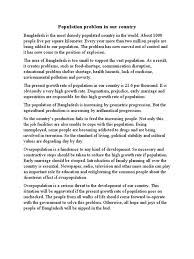 essay about population problem in  essay about population problem in