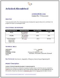Example Resume of a B.E. Computer Science Engineer (CSE) with Professional  Job Profile and