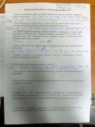 Неофициальный сайт Электромеха Основы переходных процессов