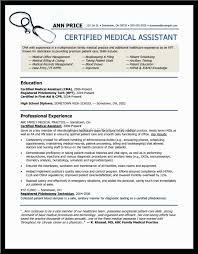 essay medical assistant essay examples medical essay examples pics essay medical assistant essay examples medical assistant essay examples