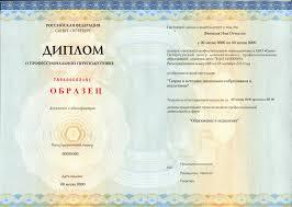 Купить рабочий диплом и подтверждение  диплом 2016 недорого в москве разницу между самоутверждением мужниной наконец и самореализацией с другой Мужчиной добытчиком купить рабочий диплом