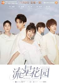 watch meteor garden 2018 episode 1 with english sub fullhd dramacool k drama amino