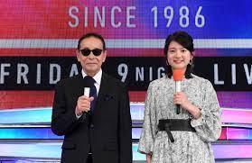 1999 年 12 月 24 日 放送 の テレビ 朝日 系 ミュージック ステーション